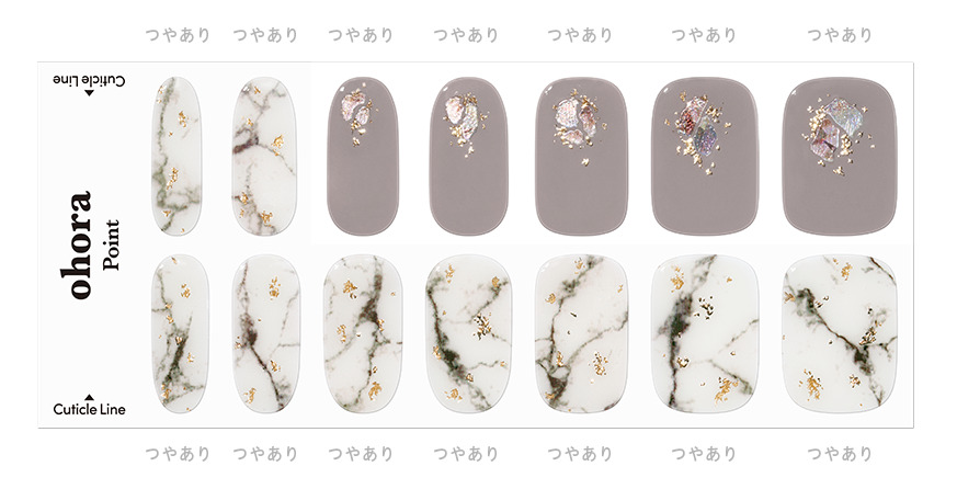 大理石デザインのジェルネイルシール